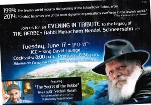 הרצאה בפני הקהילה היהודית בהונג קונג